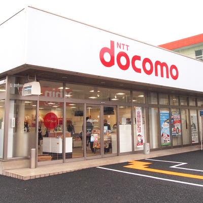 ドコモショップ高田店・外観